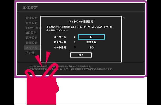 スマホ de レグザ スマホdeレグザ pc ダウンロード- Windows