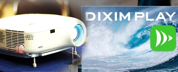 大画面でテレビ番組を楽しみたい! プロジェクター×DiXiM Play Fire TV版で叶います!