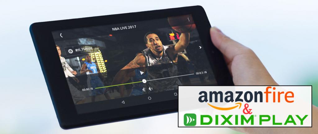 Amazon Fireタブレットでできる、簡単・安価にテレビを見る方法とは!?