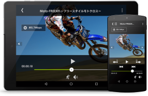 DiXiM Play Android版
