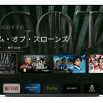Chromecast with Google TVでアプリ(DiXiM Play)を検索してインストールする方法
