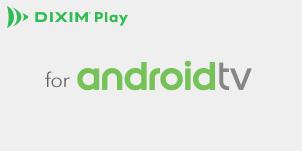 DiXiM Play Androidテレビ版 DiXiM Store販売サイト
