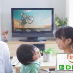 新登場Fire TV Stick 4K Maxを使った、テレビ番組を視聴する方法を紹介!